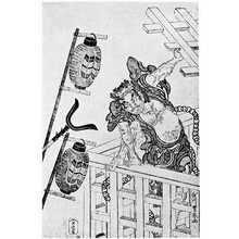 Utagawa Toyoharu: (丸橋忠彌) - Ritsumeikan University