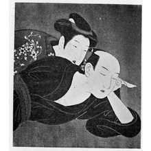 Tsukioka Settei: (遊戯部分図) - Ritsumeikan University