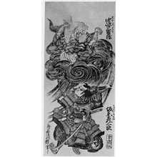 Torii Kiyotsune: 「坂東三津五郎」「中島三甫蔵」 - Ritsumeikan University