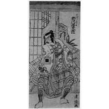 Torii Kiyotsune: 「市川海老蔵」 - Ritsumeikan University