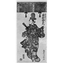 Torii Kiyotsune: 「市村羽左衛門」 - Ritsumeikan University