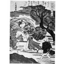 Ishikawa Toyomasa: 「六歌仙幼遊」 - Ritsumeikan University
