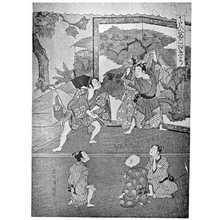 Ishikawa Toyomasa: 「うたい八番内 紅葉狩」 - Ritsumeikan University