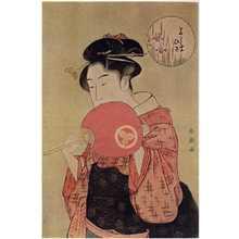 Katsukawa Shuncho: 「高しまひさ」 - Ritsumeikan University