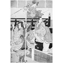 鳥居清長: (義経千本桜) - 立命館大学