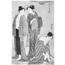 Torii Kiyonaga: (湯上り) - Ritsumeikan University