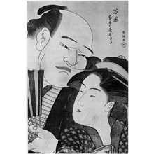 Katsukawa Shuncho: 「谷風とはにはやおきた」 - Ritsumeikan University