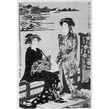 Torii Kiyonaga: 「箱根七湯名所 みやの下」 - Ritsumeikan University