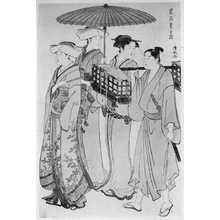 Torii Kiyonaga: 「風俗東之錦 遊山」 - Ritsumeikan University
