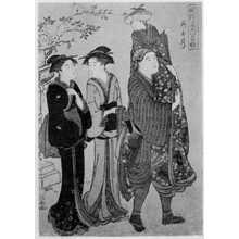 Torii Kiyonaga: 「風流四季の月詣」 - Ritsumeikan University