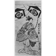 Torii Kiyonaga: 「岩井半四郎 月さよ」 - Ritsumeikan University