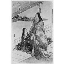 Torii Kiyonaga: (石山寺) - Ritsumeikan University