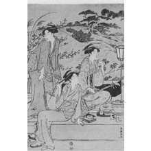勝川春潮: (秋の行楽 中) - 立命館大学