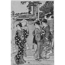 Katsukawa Shuncho: (不動詣) - Ritsumeikan University