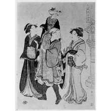 Katsukawa Shuncho: 「風流十二月」 - Ritsumeikan University