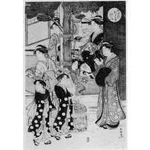 勝川春潮: (扇屋かたち野) - 立命館大学