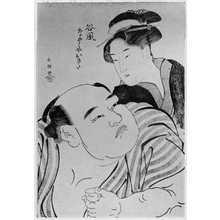 Katsukawa Shuncho: 「谷風 なはやおきさ」 - Ritsumeikan University