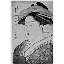 Katsukawa Shuncho: 「あふきや花扇」 - Ritsumeikan University