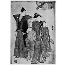 Katsukawa Shuncho: (正月賑 左) - Ritsumeikan University