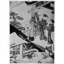 Kitao Shigemasa: 「霜ふり月」 - Ritsumeikan University