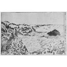 Kitao Masayoshi: 「江ノ島之景色」 - Ritsumeikan University