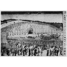 Kitao Masayoshi: 「両国橋夕涼之景」 - Ritsumeikan University