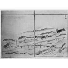 Kitao Masayoshi: 「山水略画式 日本橋」 - Ritsumeikan University
