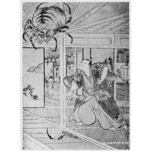 Kitao Masayoshi: (蜘蛛と頼光) - Ritsumeikan University