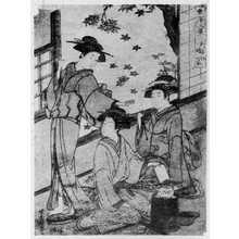 政演: (茶をたく) - 立命館大学