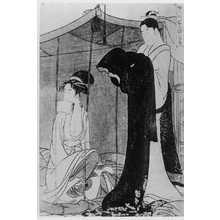 Kitagawa Utamaro: 「婦人泊り客之図 右」 - Ritsumeikan University