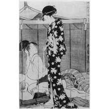 Kitagawa Utamaro: 「婦人泊り客之図 中」 - Ritsumeikan University