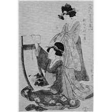 Kitagawa Utamaro: 「風流八景」 - Ritsumeikan University