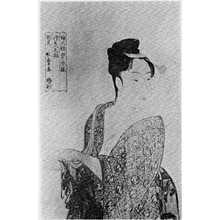 Kitagawa Utamaro: 「婦人相学十体」 - Ritsumeikan University