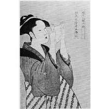 喜多川歌麿: 「婦女人十品」 - 立命館大学