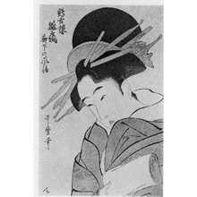 Kitagawa Utamaro: 「鶴舌楼雛鶴 廊下の風情」 - Ritsumeikan University