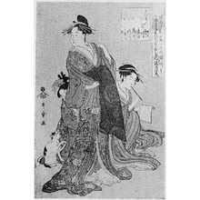 喜多川歌麿: 「扇屋 滝川」 - 立命館大学