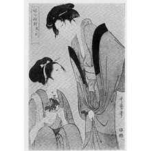 Kitagawa Utamaro: 「娘日時計 辰之刻」 - Ritsumeikan University