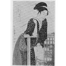 Kitagawa Utamaro: 「娘日時計 未之刻」 - Ritsumeikan University