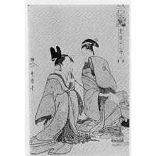 Kitagawa Utamaro: 「青楼十二時」 - Ritsumeikan University