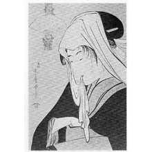 Kitagawa Utamaro: (辻君) - Ritsumeikan University
