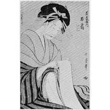 Kitagawa Utamaro: 「常時全盛美人揃」「若松屋若鶴」 - Ritsumeikan University
