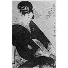 喜多川歌麿: 「常時全盛美人揃」「玉屋内若紫」 - 立命館大学