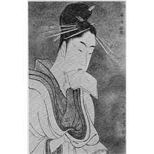 喜多川歌麿: 「鶴舌楼雛鶴」 - 立命館大学