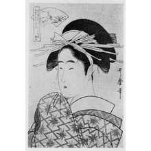 Kitagawa Utamaro: 「六玉川 井出玉川」 - Ritsumeikan University