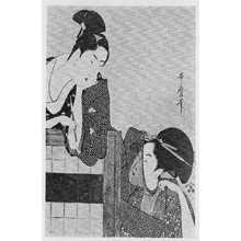 Kitagawa Utamaro: (單羽織) - Ritsumeikan University