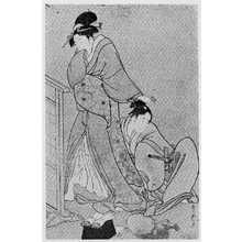 Kitagawa Utamaro: (枕) - Ritsumeikan University