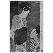 喜多川歌麿: (蚊帳の内外) - 立命館大学