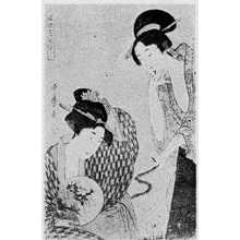 Kitagawa Utamaro: 「浮世七つ目合 蛇」 - Ritsumeikan University