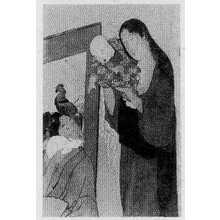 Kitagawa Utamaro: 「浮世七つ目合 兎」 - Ritsumeikan University