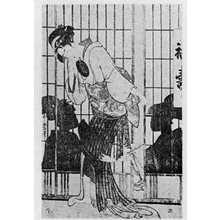 喜多川歌麿: (影) - 立命館大学